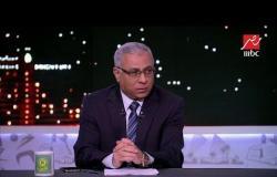 محمد سيف: لاعبو الأهلي يراعوا مشاعر جماهيرهم عكس لاعبي الزمالك