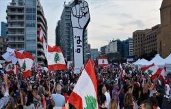 احتجاجات أمام مؤسسات حكومية لبنانية