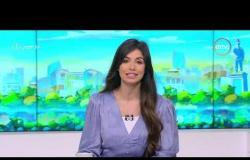 8 الصبح - حلقة الأحد مع (آية جمال الدين ) 8/12/2019 - الحلقة الكاملة