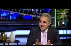 """مساء dmc - المهندس أحمد السجيني يجيب على """"هل يوجد تعديل وزاري جديد؟"""""""