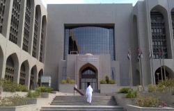 استثمارات بنوك الإمارات في السعودية ومصر تتجاوز 30 مليار دولار
