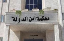 """المتسلل """"الاسرائيلي"""" يطالب المحكمة بالأخذ بالأسباب المخففة"""
