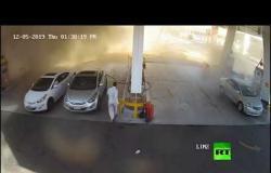 لحظة انفجار خزان محطة للتزود بالوقود في السعودية