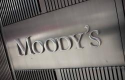 موديز:3 بنوك سعودية ستحافظ على ربحيتها رغم ضغوط أسعار الفائدة