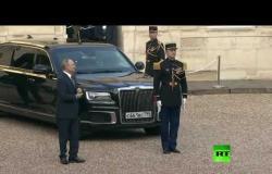 ماكرون يستقبل بوتين في قصر الإليزيه