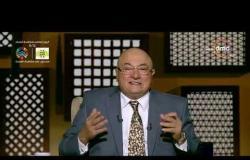 لعلهم يفقهون - الشيخ خالد الجندي: الفراعنة كان عندهم أعلى درجات الإيمان