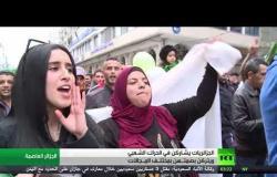 الجزائريات.. بصمة على سلمية حراك الشارع