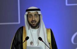 بعد اعتماد موازنة 2020..الصحة السعودية تطلق برامج جديدة الفترة المقبلة