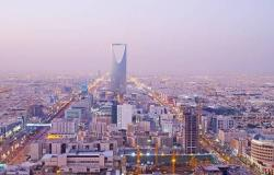 أبرز 5 أرقام في ميزانية السعودية 2020