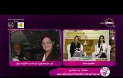 السفيرة عزيزة - هاتفيًا/ رضا عبدالعزيز.. رئيس اللجنة الدولية لشئون الإعاقة بمنظمة الأمم المتحدة