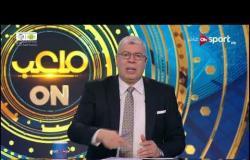 أحمد شوبير يوجه سؤال لوزير الرياضة.. متى سيتم حل اتحاد رفع الأثقال؟