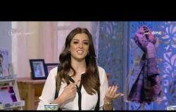 السفيرة عزيزة - حلقة الأحد مع (سناء منصور  وشيرين عفت) 8/12/2019 - الحلقة الكاملة