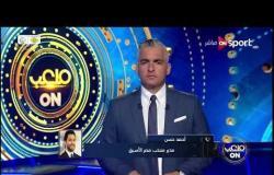"""أحمد حسن: نادي الهلال السوداني يفاوضني """"بشدة"""" لتدريبه.. وسأكون سعيد بهذه التجربة إذا تمت"""