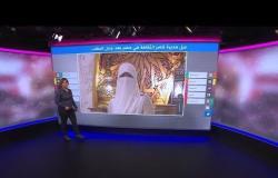 جدل في مصر بعد عزل منقبة من منصب مديرة أحد قصور الثقافة