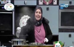 مطبخ هالة مع الشيف هالة فهمى | الحلقة كاملة | 9 ديسمبر 2019