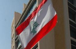 """لبنان.. """"هيئة تنسيق الثورة"""" ترفض ترشيح الحريري لرئاسة الحكومة"""