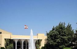 الرئاسة اللبنانية: تأجيل الاستشارات بشأن تسمية المكلف بتشكيل الحكومة إلى 16 ديسمبر