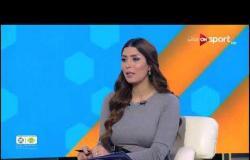 لجين سامي لاعبة منتخب مصر للسلة تتحدث عن فترة المعايشة التى قامت بها مع أكاديمية (NBA) فى السنغال