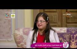 السفيرة عزيزة - هبة عاطف تتحدث عن صعوبات العمل كـ مضيفة طيران