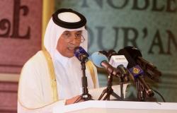 وزير خارجية قطر يصل السعودية للمشاركة بالاجتماع التحضيري للقمة الخليجية