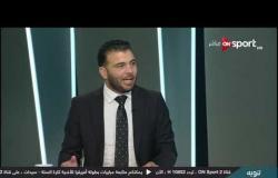حازم إمام: الجونة قام باستقطاب لاعبين مميزين فلا يمكن أن تكون النتائج بهذا السوء