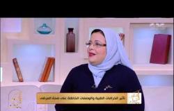 الحكيم في بيتك | أعشاب التخسيس منها خرافات!.. اعرفوها من الفيديو ده 