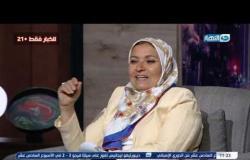 واحد من الناس | لقاء الدكتورة هبة قطب | حلقة الاثنين 9 ديسمبر 2019