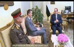 من مصر | الرئيس السيسي يستقبل وزير دفاع جمهورية الجبل الأسود