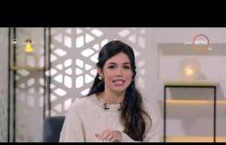 8 الصبح - حلقة الثلاثاء مع ( آية جمال الدين و رحمة خالد) 10/12/2019 - الحلقة الكاملة