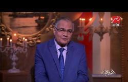 سعد الدين الهلالي يروي قصة اختلقها أردوغان ويدلل على كذبه بالحقائق التاريخية