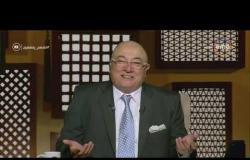 لعلهم يفقهون - الشيخ خالد الجندي: الخطاب الديني الحالي لا يصنع عالم ذرة