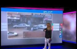 انقاذ سيدة لبنانية بأعجوبة من الغرق في الفيضانات
