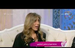 """السفيرة عزيزة - """"مايسة عزب"""" تتحدث عن دورها في مهرجان القاهرة والجونة السينمائيين"""