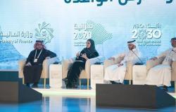 هيئة السياحة السعودية: 200 ألف طلب تأشيرة سياحية في 65يوماً