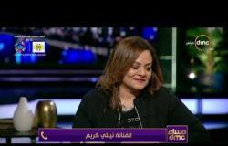 مساء dmc - نيللي كريم: المخرجة كاملة أبوذكري هي من لها الأفضل الأول لما وصلت له اليوم