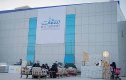 """""""منشآت"""" تستهدف رفع تمويل المشروعات الصغيرة والمتوسطة بالسعودية لـ20%"""