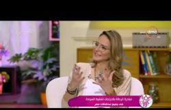 السفيرة عزيزة - جلال ذكرى يتحدث عن بدايته في مبادرة الرحالة بالدراجات لتنشيط السياحة في مصر