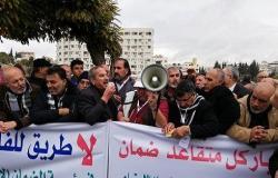 """متقاعدو الضمان يعتصمون امام """"النواب"""""""