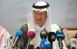 وزير سعودي: سياسة المملكة البترولية تسعى لتأمين الإمدادات العالمية