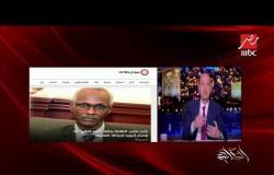 وزير الخارجية الأمريكي يلتقى سامح شكري لبحث مستجدات مفاوضات سد النهضة