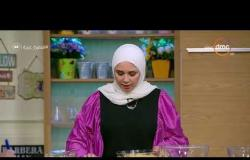 السفيرة عزيزة - تارت الفراخ بالجبنة والخضار