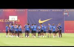 الأخبار - إنتر ميلان يستضيف برشلونة الليلة في دوري أبطال أوروبا