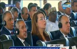 الرئيس السيسي يشارك في فعاليات الجلسة الأولى لمنتدى أسوان للسلام والتنمية المستدامين