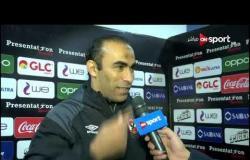"""سيد عبد الحفيظ: مش عايزين نحسد نفسنا """"لعبنا 5 مبارايات وسجلنا 17 هدف"""""""