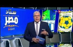 """الأهلى يعلن رسمياً عن ضم """"محمود كهربا"""" بعد مباراة وادي دجلة اليوم"""