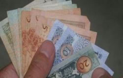 زيادة رواتب المستخدمين المدنيين في جهاز الدفاع المدني
