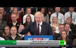 بريطانيا.. تقلص الفارق بين المحافظين والعمال