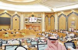 الشورى يطالب بتأمين طبي مخفض للمتقاعدين بالسعودية