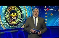 ملعب أون - لقاء خاص مع كابتن طلعت يوسف - الثلاثاء 10 ديسمبر 2019 - الحلقة الكاملة