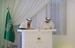 بتعويض يصل لـ100ألف ريال للفرد..السعودية تطلق برنامج التأمين على المعتمرين